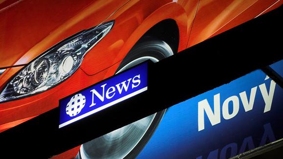 News Outdoor1
