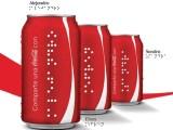 coca-cola-braille
