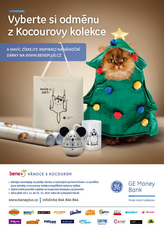 je money банк: