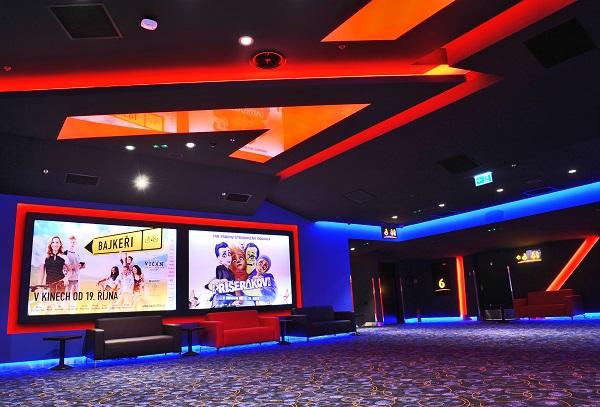 Megaplex na Chodově, foto: Cinema City