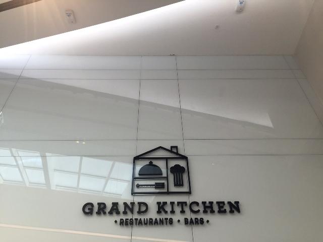 occhodov_grandkitchen